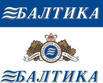Baltika Beer Vinyl Decal